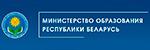 Министерство сельского хозяйства и продовольствия РБ